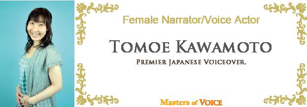 09_kawamoto_p