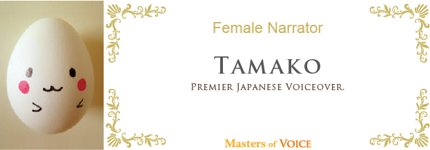 34_tamako_p